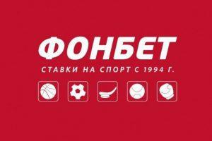 KapparaRu - ставки на спорт в букмекерской конторе