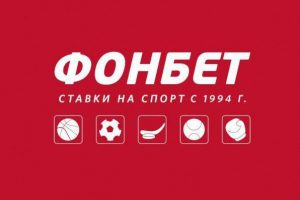 Букмекерская контора 1xBet - ставки на футбол - UA-Футбол